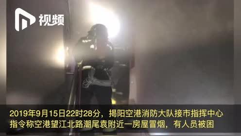 广东揭阳消防员救5人后热晕在现场!满头大汗躺在地上让人心疼