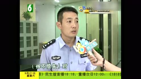 男子捧着酒瓶坐上18楼楼顶 民警将其劝回
