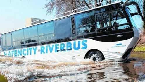 超炫酷的水陆两栖巴士,观光的新体验,渡河都不用坐船了