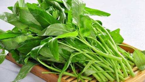 """空心菜是""""最毒""""的绿叶蔬菜?这2种蔬菜,才是你要远离的"""