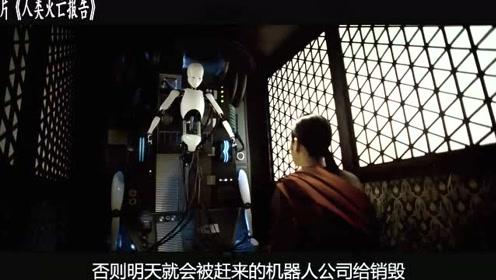 机器人被制造出来后顿悟成佛了?连制作者都觉得不可思议