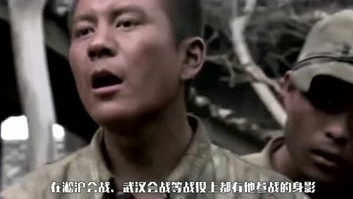 说道抗战名将,这人也许比薛岳更厉害,不过很少有人知晓他名字