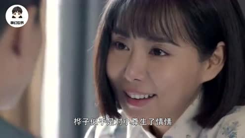 老酒馆:小樽身份曝光,竟是日本女特务,陈怀海:离开我儿子!