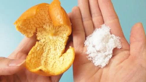 真没想到,食盐和橘子皮放一起,效果这么厉害,男人女人都用得着
