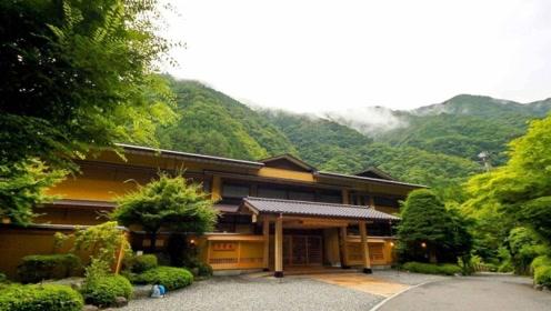 """日本最""""古老""""的酒店:从唐朝开业至今,但是很少人在这里居住!"""
