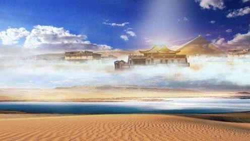 海市蜃楼出现秦朝时的影子,只是折射现象吗?平行宇宙或被证实