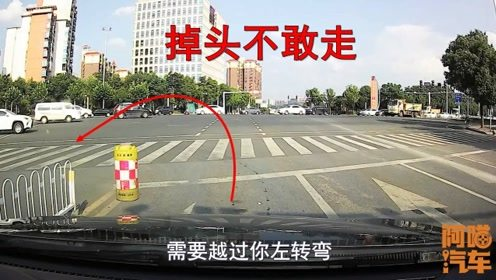 掉头需要看红绿灯吗?这才是最靠谱的做法,车开到报废都不会违章
