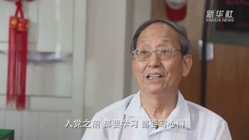 村小来了送书爷爷——85岁老教授11年亲赴286校捐书14万册