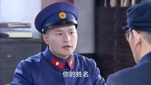 溥仪回北京办户口,工作人员问一个问题,溥仪的回答信息量好大!