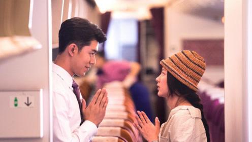 《友情以上》但恋人未满,有多少人在以朋友的名义默默爱着对方