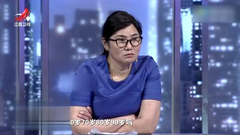郭平华谈女方:带给自己安全感的不是金钱 而是家庭和情感