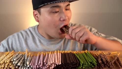 巧克力棒的一切!!7种巧克力棒吃播,这样吃真的很过瘾啊