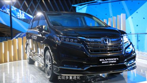 东风Honda艾力绅锐·混动正式上市,市场指导价29.48起