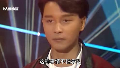 一首改编版《红玫瑰》纪念张国荣逝世15周年,一开口便泪目了!