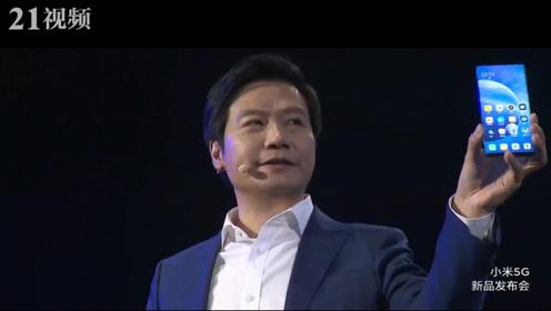 """小米发布""""环绕屏""""概念手机,定价19999!"""