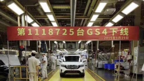 """4年卖出百万台,国产""""神车""""宣布停产,车主:问题在于变速箱!"""