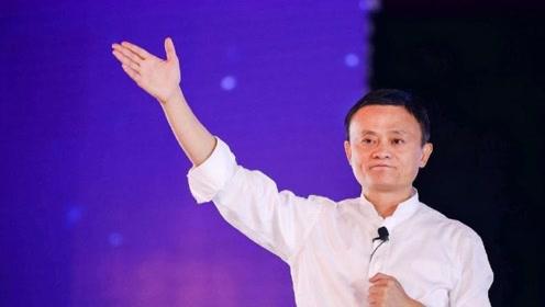 马云退休后,支付宝正式取消一项目收费,网友-和微信说再见吧