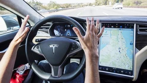 无人驾驶汽车被超车后会怎么样?这反应速度,看完我想买一台!