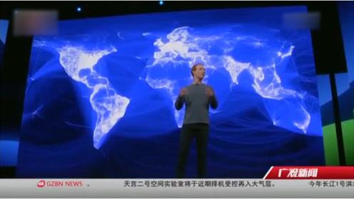 脸书泄露用户隐私,美国政府开出50亿美元罚单,最终和解!