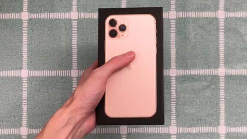 iPhone 11 pro开箱,拆开盒子那一刻:我勒个去!