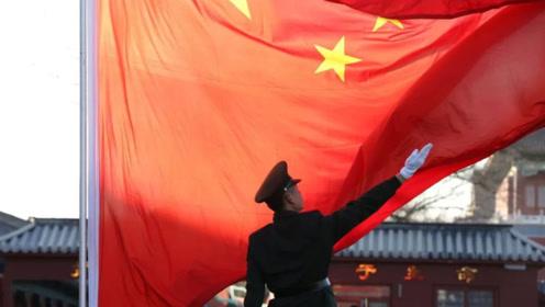 此国曾149次申请加入中国,被吞并前3小时,还升起五星红旗!