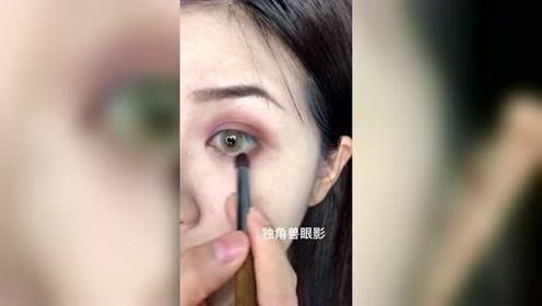 微丧系眼妆教程,眼睛瞬间放大十倍,网红们都在画的眼妆!