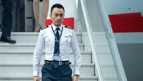 《中国机长》致敬民航英雄,张涵予危难时刻力挽狂澜