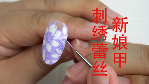 我怎么碰不到这个美甲师 完全手工绘制刺绣蕾丝新娘甲