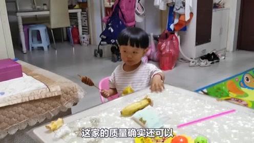 宝宝是个吃货,都吃成这样了还说不好吃,吃相把宝宝出卖了!