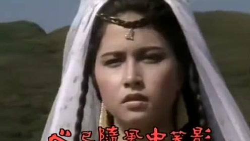 梅艳芳、梁朝伟《剑伴谁在》,无线86版《倚天屠龙记》主题曲