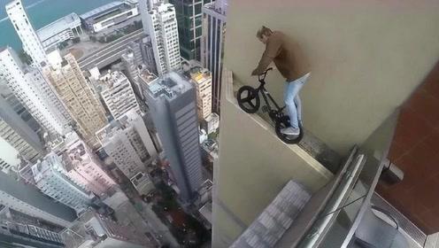 """极限单车手""""失误瞬间"""",镜头记录生命最后几秒,真是作死的节奏"""