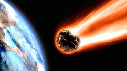 如果现在有行星撞击地球,我们会像恐龙一样灭绝吗?看完放心了!
