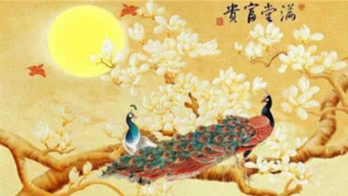 农历哪几个日子出生的人,能够麻雀变凤凰,生活美满甜如蜜糖!