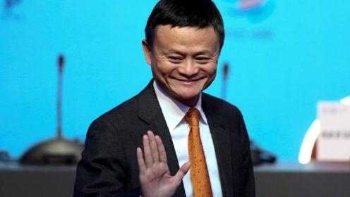 马云新身份曝光,意外暴露自己的真实经济实力,网友:藏得太深!