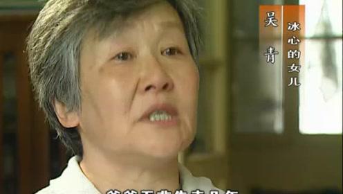 百年婚恋:吴文藻去世,冰心比较平静,她觉得丈夫只是先走几年