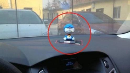 车内最好别放着几种物品,搞不好会引起大麻烦,还会影响驾驶安全