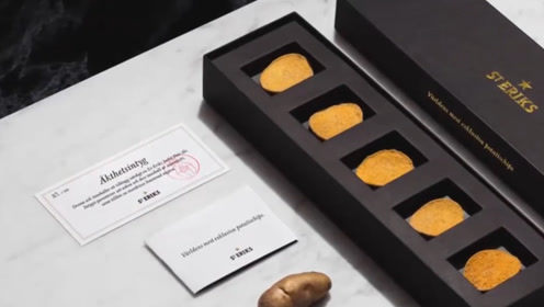 薯片会有多贵呢?走进世界顶级薯片制作过程,果然贫穷限制了想象
