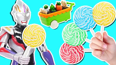 欧布奥特曼种胡萝卜长出巨大棒棒糖!美味香蕉里面藏有松鼠玩具!
