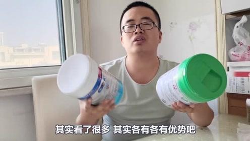 又给宝宝换奶粉了,从雅培菁挚到美赞臣铂睿,大家说怎么样?
