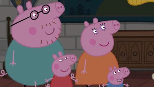 小猪佩奇晚上突然哭了起来 猪爸爸和猪妈妈赶紧过来了 玩具故事