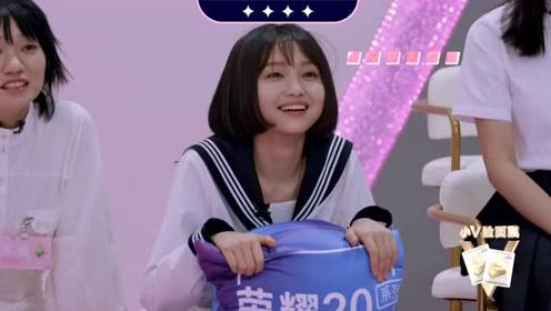 华晨宇请樊博艺喝水,还亲自送了过去,羡慕羡慕!