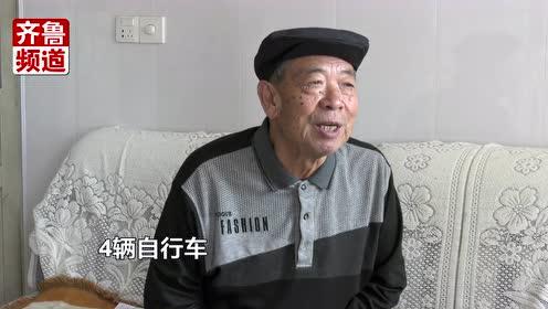 潍坊78岁老人记账 57年,收入翻了200多倍!