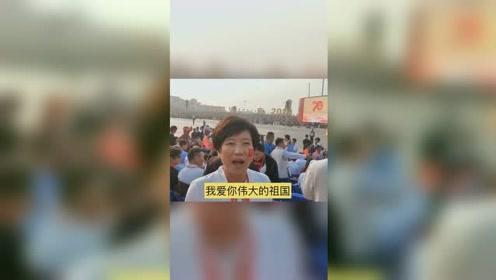 """""""最美奋斗者""""余留芬:""""作为中国儿女,感到骄傲自豪。"""""""