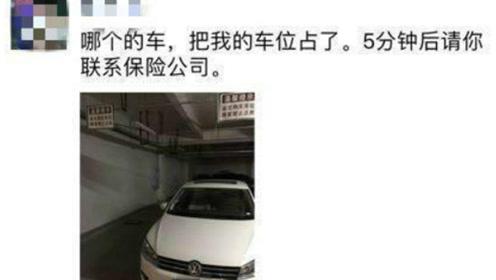 泰国教练私家车位被占努砸车说是教育车主但这是在中国被据10天