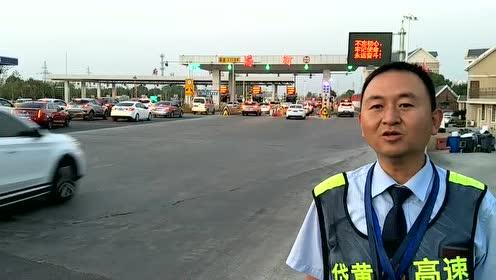 岱黄高速府河收费站进口