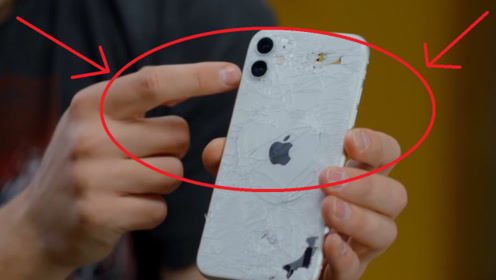 iPhone11被无人机带到10米高处摔下,结果会怎样呢?