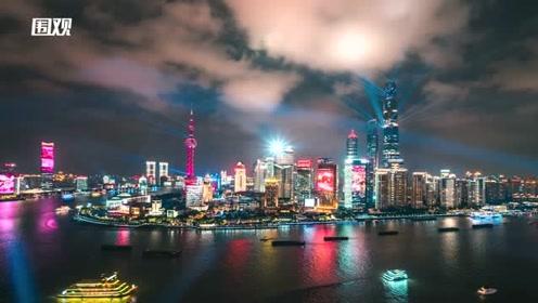 喜迎国庆!上海外滩璀璨光影秀