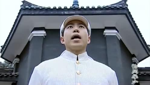 《恰同学少年》学生朗诵少年中国说