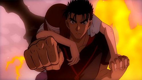 《绀青之拳》京极真霸气护妻,使出绝杀拳打倒敌人