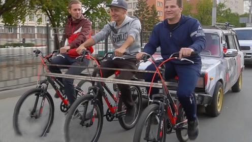 3辆自行车能拖动汽车走吗?俄罗斯大叔挑战,车都这么懒了?